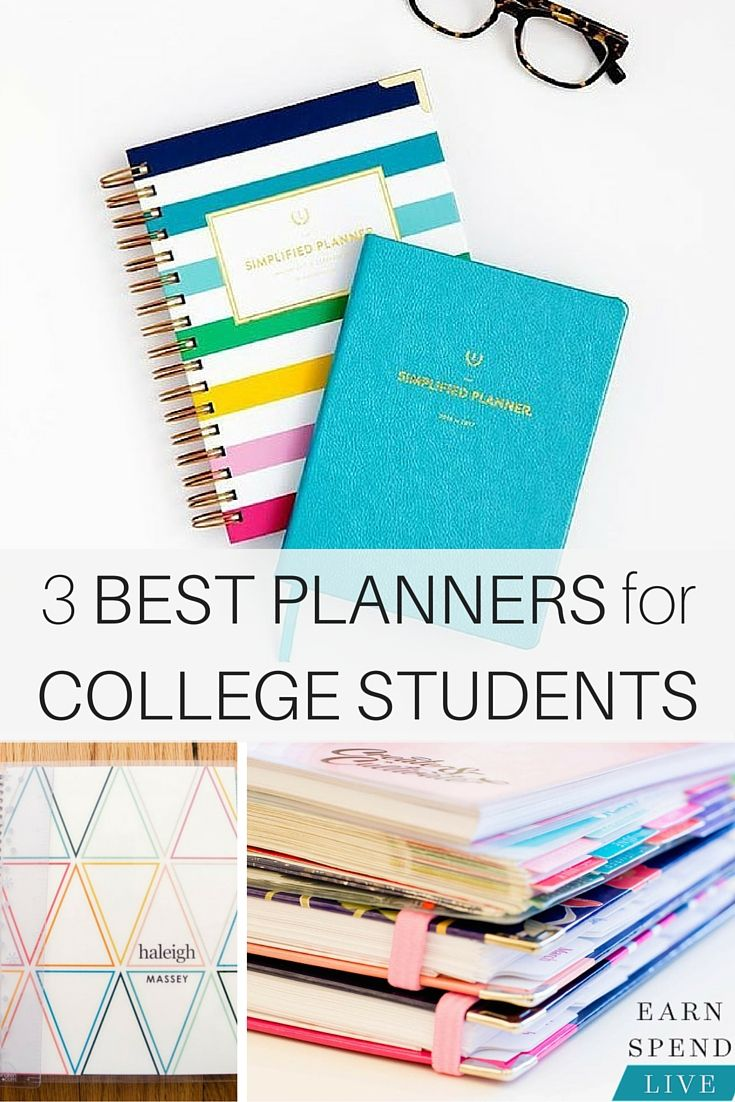 2016's best academic planners for college students on earnspendlive.com