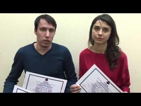 Отзывы о курсах Тета Хилинг  Валентина Орлова  TetaProLife