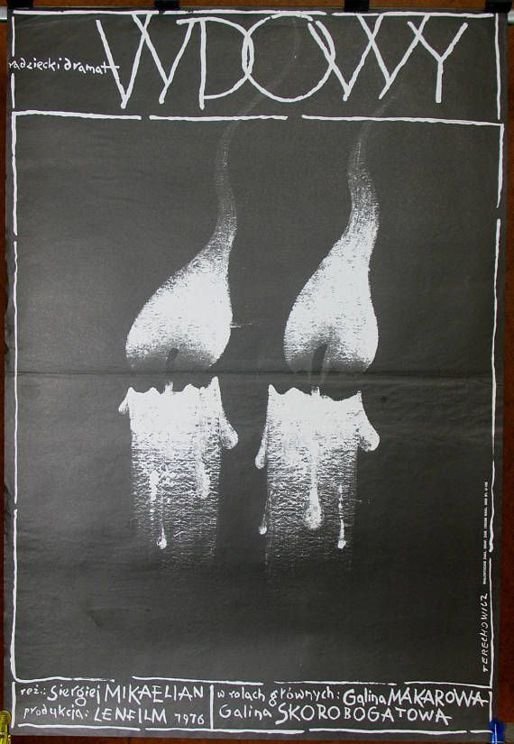 Poster. Polish original poster for the Sovjet Union 1977