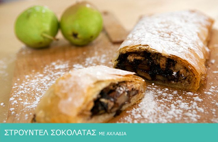 Chocolate strudel with #pear #cinemam #chocolate https://www.facebook.com/Cinemam/photos/a.161539577389839.1073741828.161466250730505/191322664411530/?type=1&theater