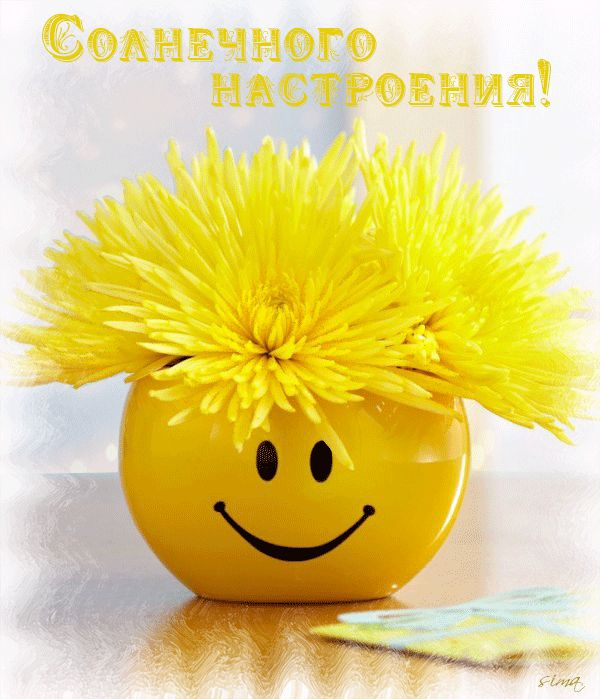 http://muz-otkritka.ru/cards_alb/138583/img/img_8112ca3004fd5077df203a8b21e9b401.gif