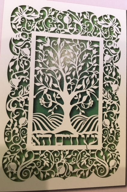 jerusalem laser cut 200a new year card each year is more stunning that the previous year this year they are offering 2 sty