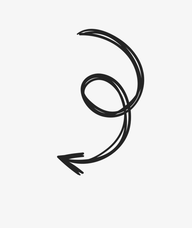 Arrow Sketch Overlays Transparent Curved Arrow Powerpoint Background Design