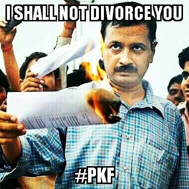 Follow @PilesKaFoda #memes #meme #indian #india #AAP #kejriwal #arvind #sarkar #i #shall #not #divorce #you #funny #justforfun #lol #PKF #PilesKaFoda http://ift.tt/1m0giYQ http://ift.tt/1Y9jWko