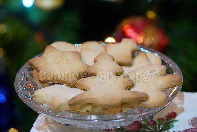 Песочное печенье к новогодним праздникам http://www.great-cook.ru/999-pesochnoe-pechene-k-novogodnim-prazdnikam.html  Новый год - главный семейный праздник. А что может быть более домашним, чем ароматное, нежное и хрустящее печенье? Такая выпечка дополнит атмосферу праздника и создаст новогоднее настроение. Печенье по этому «бабушкиному» рецепту получается нежным, рассыпчатым и ароматным. А его изготовление может стать настоящим новогодним развлечением, если привлечь к процессу детей.