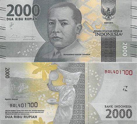 Indonesia 2000 Rupiah 2016