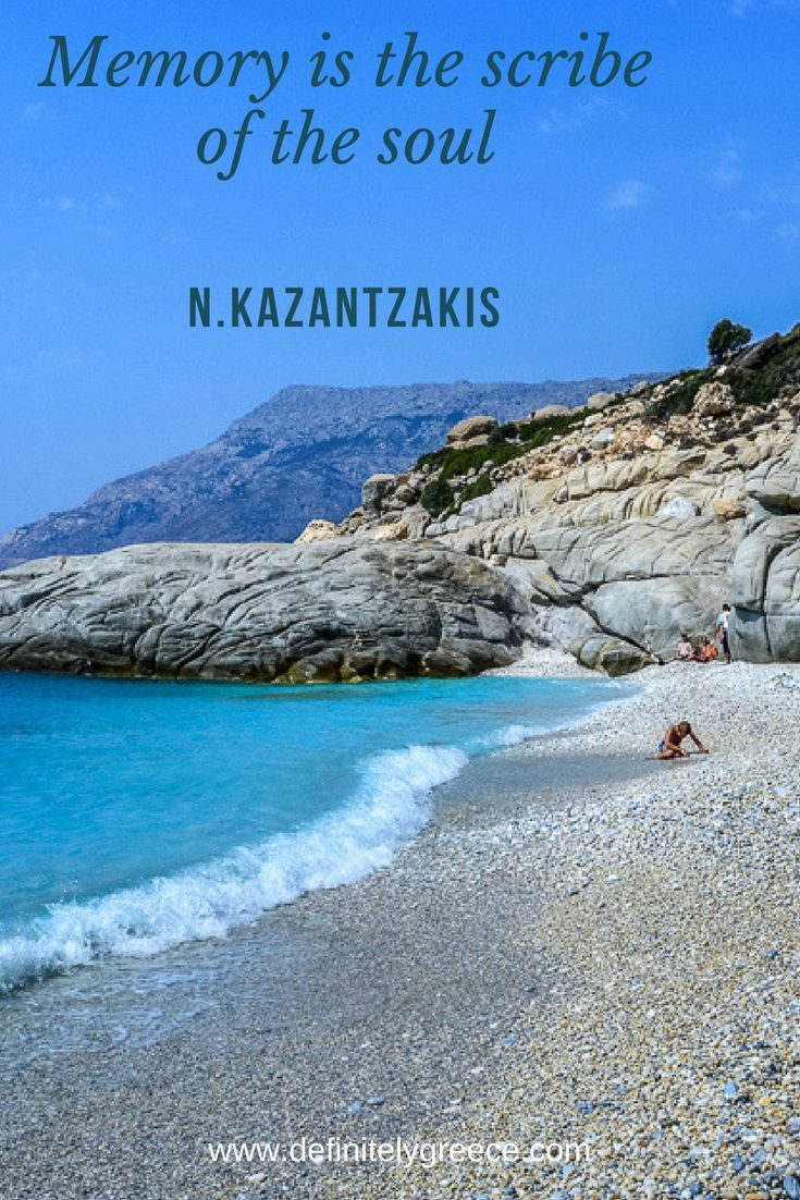 Do you want to travel in Greece alone, with your partner, family or business associates? Join us.. #itinerary #custommade #nature #sunset #activities #planning  Greece | Ikaria | Blue-Zone | Guide