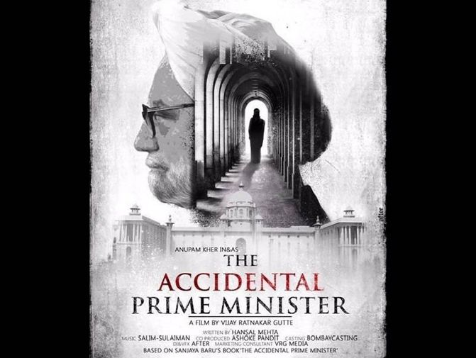 It was recently revealed that Veteran actor Anupam Kher will be playing former Prime Minister Manmohan Singh in a film titled, 'The Accidental Prime Minister', based on Sanjaya Baru's book of the same name.   #Accidental Prime Minister #Anupam Kher #beard and glasses #extremely challenging #first film Saaransh #former prime minister manmohan singh #PM Manmohan Singh #Prime Minister #Sunil Bohra #Toilet: Ek Prem Katha #veteran actor #Veteran actor Anupam Kher