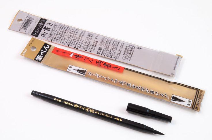 Pinselstift mit schwarzer Tuschfarbe Japan Kalligraphie Aquarell Manga brush pen