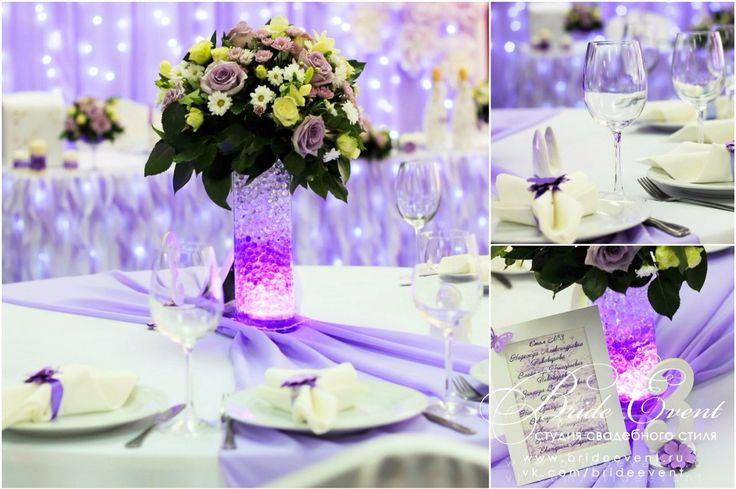 Оыормление свадьбы в фиолетовом цвете Bride Event