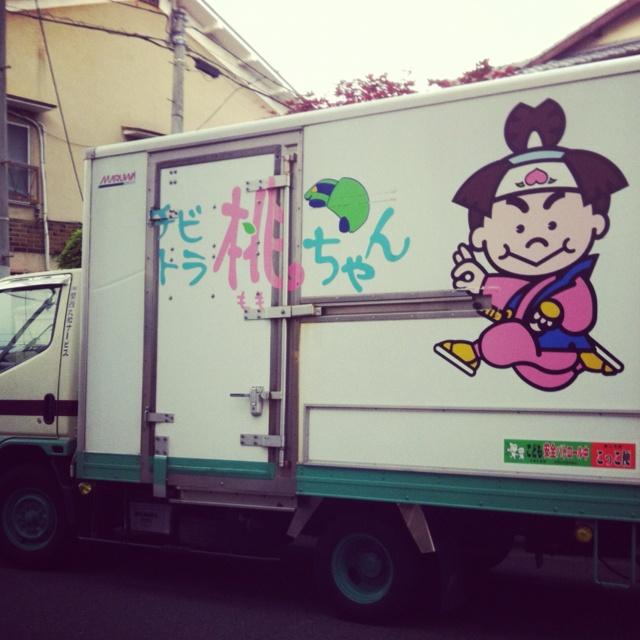 Grocery delivery van in Ichijoji