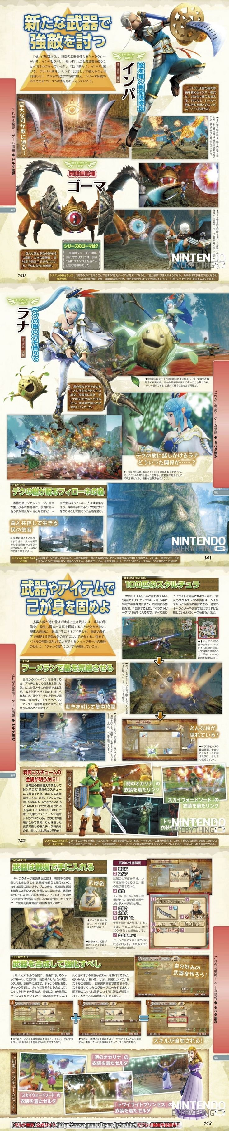 How to defeat gohma in hyrule warriors -  Famitsu Scans Update From Zelda Hyrule Warriors With Sheik Darunia Ruto