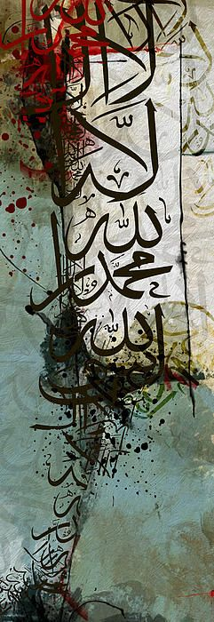 DesertRose,;,Contemporary Islamic Art 28b Print by Shah Nawaz,;,