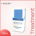 It is free shipping by LebeL extract for バイタリゼーション (20ml)Lebel essence for VT10500 yen bulk buying