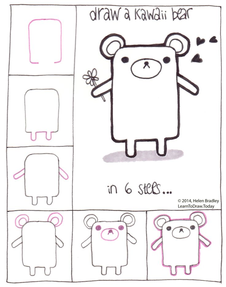 Draw a Kawaii teddy bear step by step
