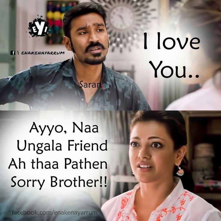 50 Best Tamil Cinema Quotes! ! Images On Pinterest