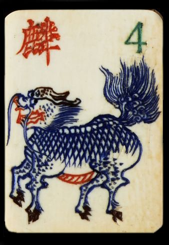 Qilin on an ivory tile