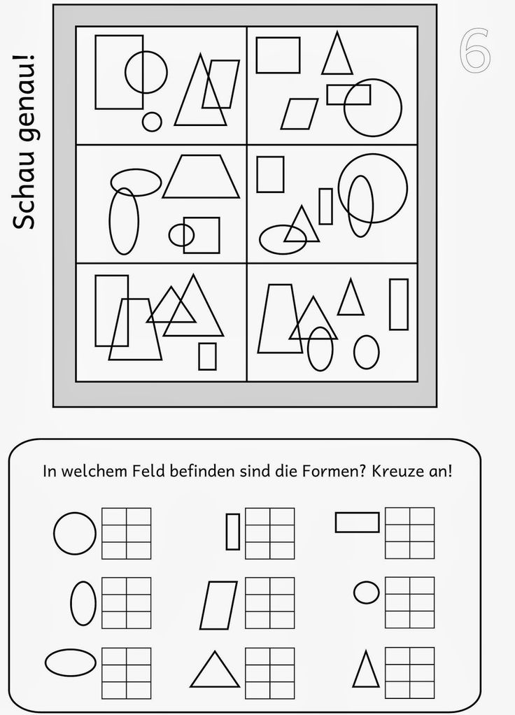 raum lagebeziehung 5 arbeitsbl tter arbeitsbl tter vorschule f rderschule und arbeitsbl tter. Black Bedroom Furniture Sets. Home Design Ideas