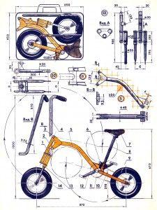 Складной велосипед из чемодана