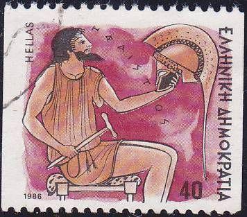 Greece, Greek god Hephaestus