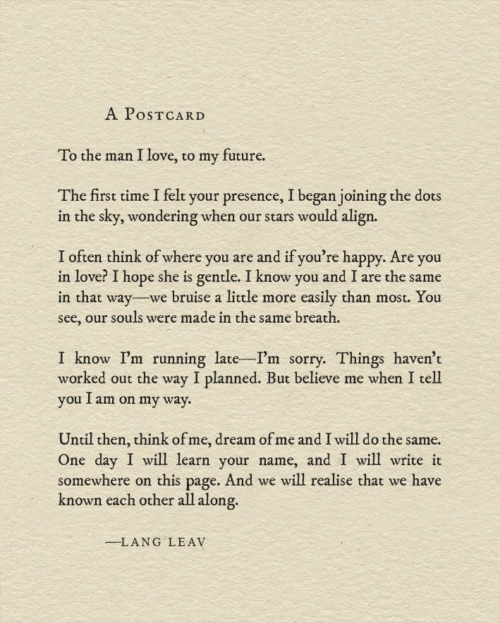A postcard to the man I love, to my future ... Lang Leav