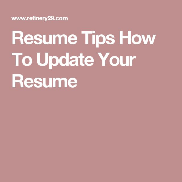 24 Easy Steps To Upgrade Your Résumé