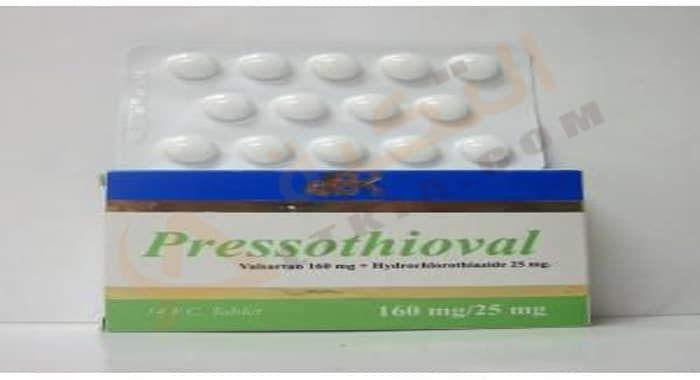 دواء بريسوثيوفال Pressothioval أقراص تس تخدم في التخلص من مرض ارتفاع ضغط الدم في الجسم وي عد هذا المرض من Convenience Store Products Pill Convenience Store
