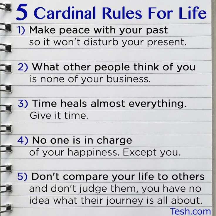 5 Cardinal Rules for Life