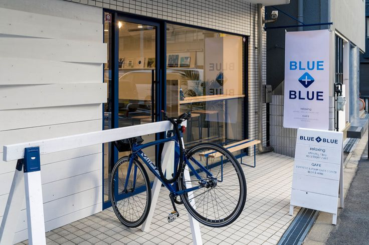 barely few steps from fantastic Utsubo Park. step by and leave Your bike at the door. just like this :) #Osaka #Utsubo Park #surfing/casual clothes #coffee #cafe