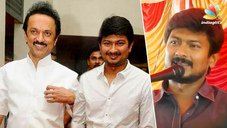 Udhayanidhi Stalin first appearance on a political stage | Latest Tamil NewsTriggering speculation of one more member of the DMK first family testing political waters, Udhayanidhi Stalin, actor son of party working president M... Check more at http://tamil.swengen.com/udhayanidhi-stalin-first-appearance-on-a-political-stage-latest-tamil-news/