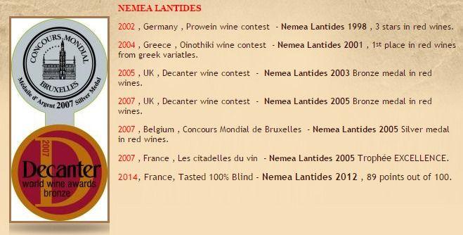 Lantides Estate Nemea Lantides