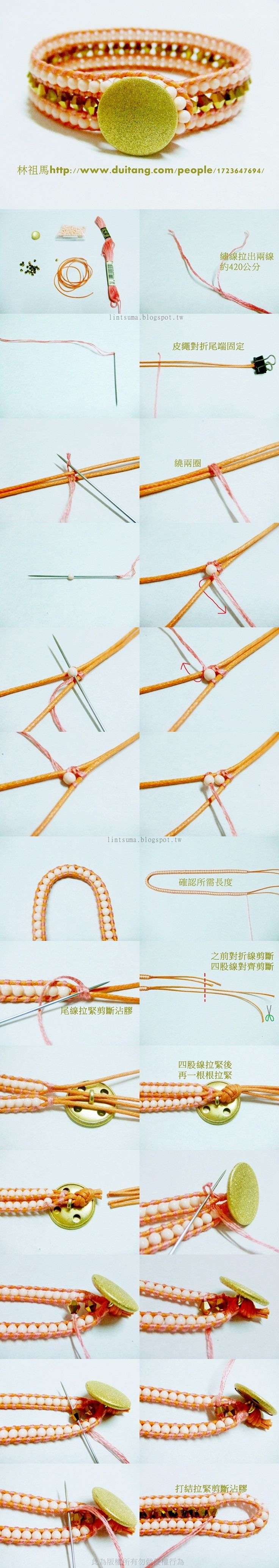Picture tutorial of an open ended beaded wrap bracelet (link: http://www.liveinternet.ru/users/5012208/post234759688/).