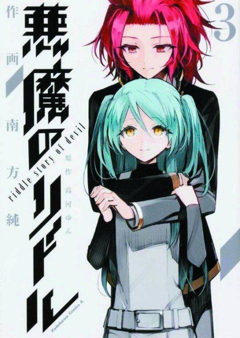 Akuma no Riddle Vol. 3: Riddle Story of Devil (Manga)