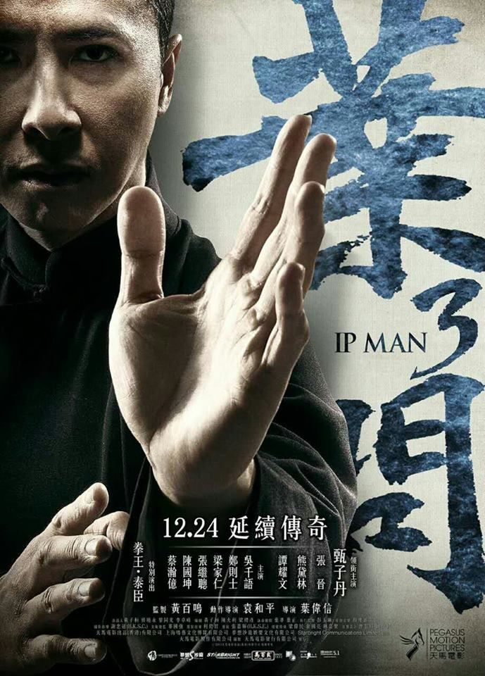 M.A.A.C. – Official Teaser For IP MAN 3 Starring DONNIE YEN. UPDATE: Latest Poster