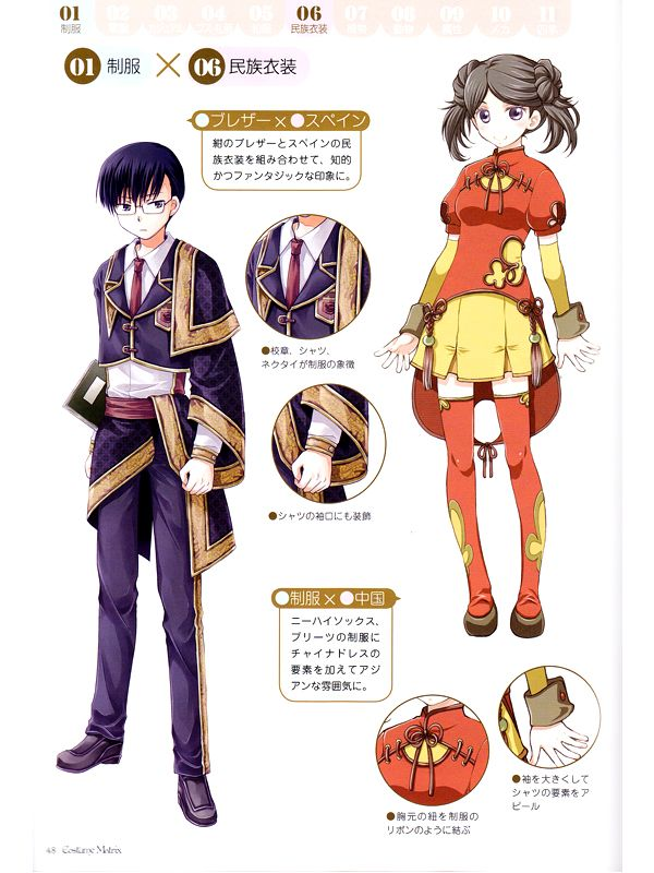Character Design Best Book : Best kaito images on pinterest shion vocaloid