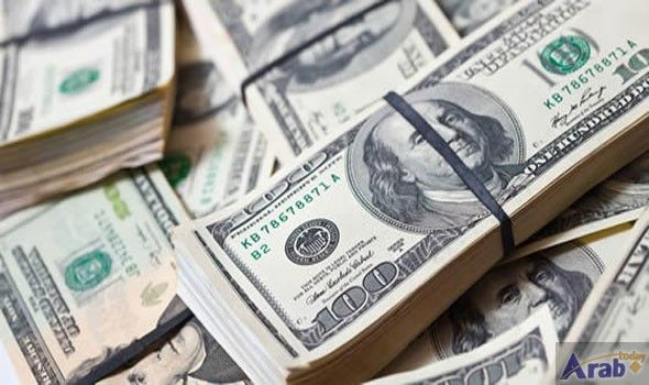 US dollar exchange rate stable in morning…
