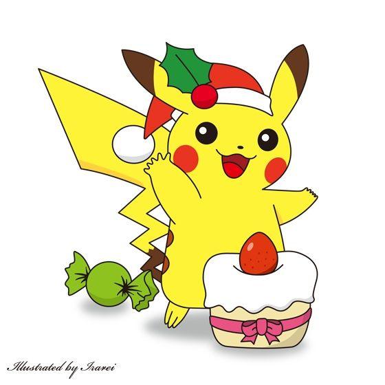 クリスマススタイルの ピカチュウのイラスト参考