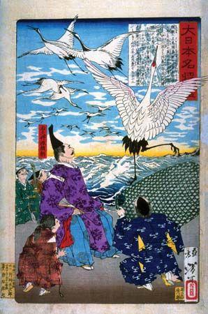 K Nakajima Woodblock Prints Kamakura shogunate (1192–1333), wearing kariginu; woodblock print ...