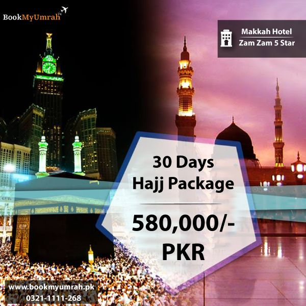 Hajj Package 2016 !! Price = Rs. 580,000/- Package Includes • Air-Conditioned Gypsum in Mina • Separate Tent for Ladies and Gents • Sofa Cum Bed • Air Conditioned Marques in Arafat • Private Washroom in Arafat • Air Conditioned Transport (Private bus) • Return Air Ticket (Air Blue) from Lahore  Rates  Double Extra 80,000  Triple Extra    50,000  For more details, please call our helpline • 0320-0000-268 • 0321-1111-268