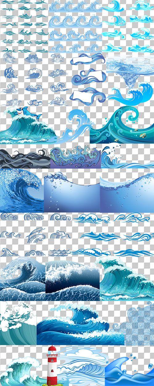 Клипарт для Фотошопа - Море, морские волны на прозрачном фоне