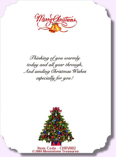 Christmas Verse   CHRV002. Christmas Card VersesSimple ...