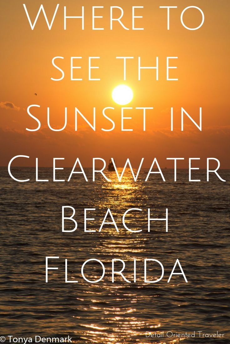 Where to see the Sunset in Clearwater Beach Florida. Family friendly and fun. via @dotraveler