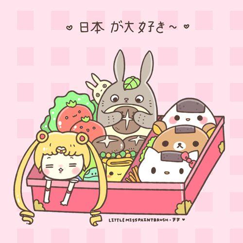 Cute and Kawaii