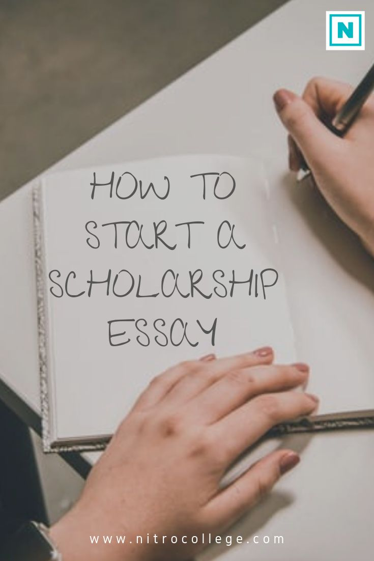 How to start an essay for a scholarship