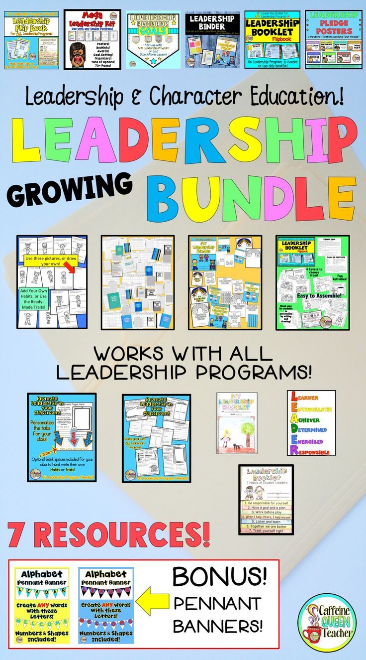 Growing Bundle of Leadership Resources - Use will All Leader Programs