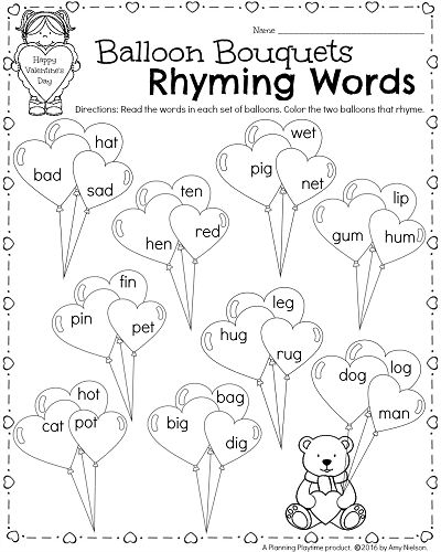 Kindergarten Worksheets for February and Valentine's Day - Balloon Bouquets Rhyming Words activity.