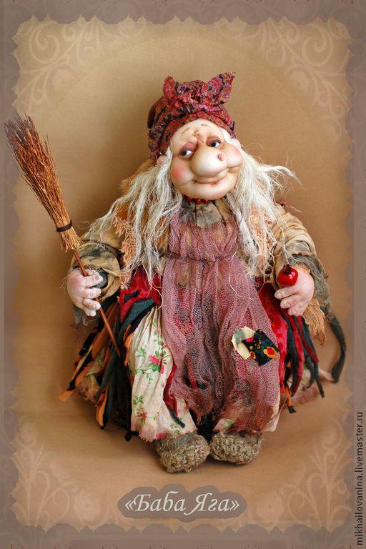 Купить Баба яга - баба яга, домовой, интерьерная кукла, авторская ручная работа