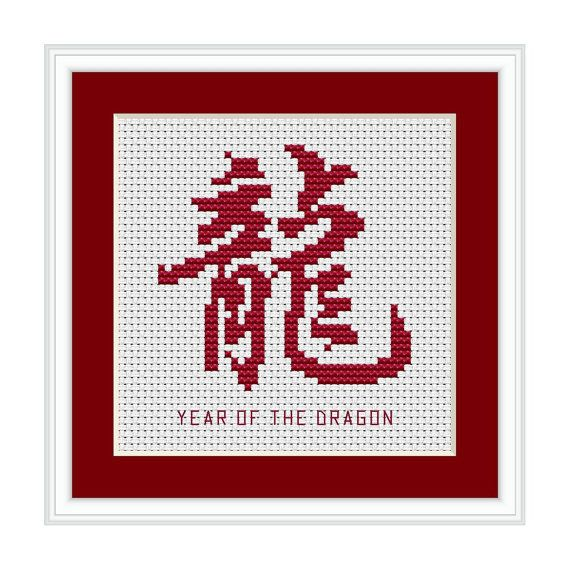 Year of the Dragon, Chinese Zodiac Cross Stitch Chart
