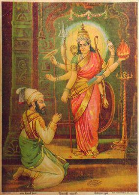 Durga,  Raja Ravi Varma, 19th c. Oleolithograph