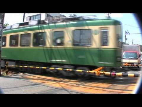 Train at Kamakura 日本鎌倉
